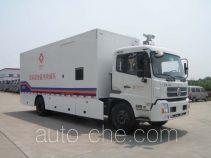 Huadong CSZ5160XHY laboratory vehicle
