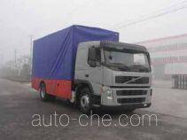 Huadong CSZ5160XXZ show and exhibition vehicle