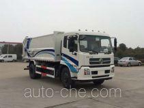 Huadong CSZ5160ZDJ docking garbage compactor truck