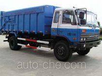 Huadong CSZ5160ZLJA3 sealed garbage truck