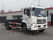 Huadong CSZ5160ZXX2 detachable body garbage truck