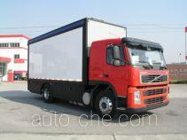 Huadong CSZ5161XXZ show and exhibition vehicle