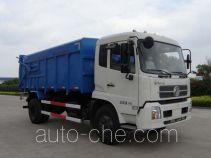 Huadong CSZ5161ZLJ3 мусоровоз с герметичным кузовом