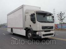 Huadong CSZ5171XZS show and exhibition vehicle