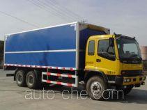 Huadong CSZ5210XXY box van truck