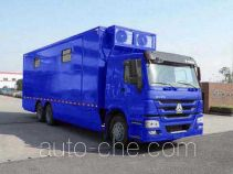 Huadong CSZ5230TSY field camp vehicle