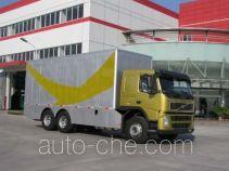 Huadong CSZ5230XDS television vehicle