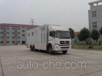 Huadong CSZ5250XFH waste incineration truck