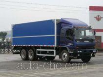 Huadong CSZ5250XZB equipment transport vehicle