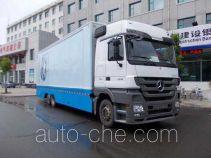 Huadong CSZ5250XZS show and exhibition vehicle