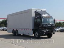 Huadong CSZ5251XZS show and exhibition vehicle