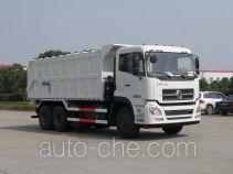 华东牌CSZ5251ZLJ2型自卸式垃圾车