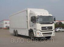 Huadong CSZ5252XZS show and exhibition vehicle