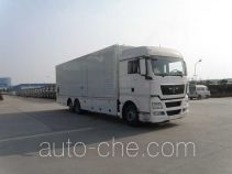Huadong CSZ5260XDY power supply truck
