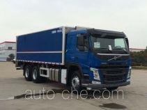 Huadong CSZ5260XXY box van truck