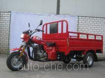 Jida CT175ZH-15 cargo moto three-wheeler