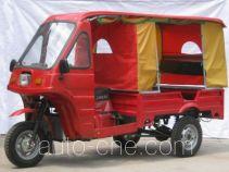 Jida CT175ZK auto rickshaw tricycle