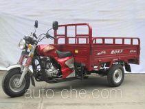 Jida CT200ZH-13A cargo moto three-wheeler