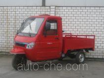 Jida CT200ZH-18 cab cargo moto three-wheeler