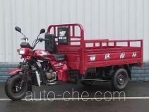 Jida CT250ZH-16A cargo moto three-wheeler