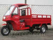 Jida CT250ZH-23 cab cargo moto three-wheeler