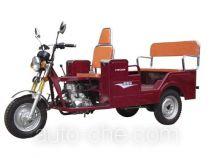 Chituma CTM125ZK auto rickshaw tricycle