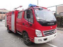 Feiyan (Jiyang) CX5110GXFPM50/F foam fire engine
