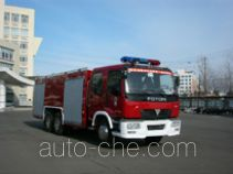 Nitrogen fire engine