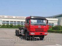 Feiyan (Jiyang) CX5253ZXX detachable body garbage truck