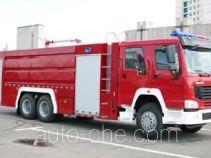 Feiyan (Jiyang) CX5320GXFSG170 fire tank truck