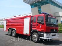 Feiyan (Jiyang) CX5320GXFSG180 fire tank truck