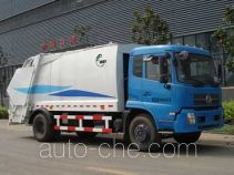 Newway CXL5164ZYS garbage compactor truck