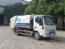 江淮扬天牌CXQ5070ZYSHFC5型压缩式垃圾车