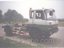 江淮扬天牌CXQ5150ZXX型车厢可卸式垃圾车