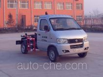 Yongkang CXY5020ZXX detachable body garbage truck