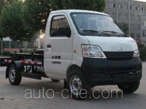 Yongkang CXY5026ZXX detachable body garbage truck