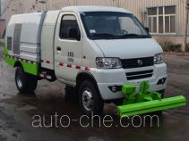 Yongkang CXY5030TYHDBEV electric road maintenance truck