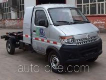Yongkang CXY5031ZXX detachable body garbage truck
