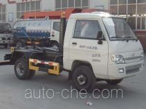 Yongkang CXY5040ZXX detachable body garbage truck