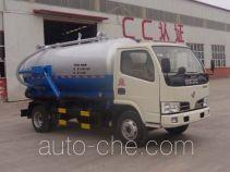 永康牌CXY5060GXW型吸污车