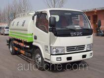 Yongkang CXY5070GSSG5 sprinkler machine (water tank truck)