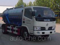 永康牌CXY5070GXWG4型吸污车