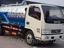 永康牌CXY5070GXWG5型吸污车