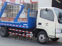 Yongkang CXY5070ZBS skip loader truck