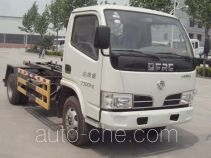 Yongkang CXY5070ZXX detachable body garbage truck