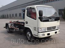 Yongkang CXY5070ZXXG5 detachable body garbage truck