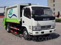 Yongkang CXY5070ZYSG5 garbage compactor truck