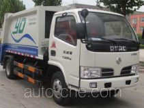 Yongkang CXY5071ZYS garbage compactor truck