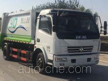 Yongkang CXY5080ZYSG5 garbage compactor truck