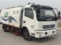 永康牌CXY5081TXSG5型洗扫车